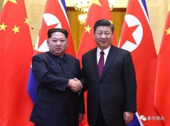 习近平会晤金正恩轰动世界 多国政府积极评价